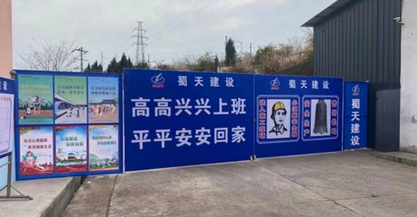 德阳罗江油菜籽原料仓建设工程1